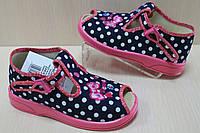 Летние тапочки на девочку, польская текстильная обувь тм Zetpol Зетпол р.19,20,21,26
