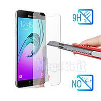 Защитное стекло для экрана Samsung Galaxy A3-2016 (a310) твердость 9H, 2.5D (tempered glass)