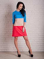 Комфортное платье в сочетании трех цветов