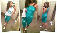 Яркий летний костюм тройка Nike ( капри, футболка, майка.)