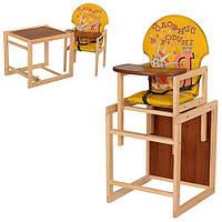 Детский стульчик-трансформер Vivast