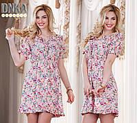 Женское короткое платье с цветочным принтом и открытыми плечами