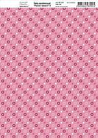 Бумага дизайнерская 21*29,7см 250г/м2 Момент нежности 6 ТМ Rosa Talent