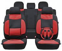 Чехлы для сидений авто красного цвета 2+2+5+оплетка руля+накладки на ремни безоп. Milex