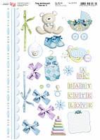 Бумага дизайнерская 21*29,7см 250г/м2 Baby boy 6 ТМ Rosa Talent