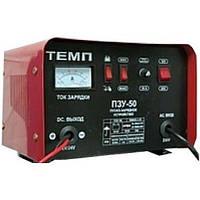 Пуско-зарядное устройство Темп DFC-50