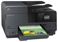 МФУ HP Officejet Pro 8610 e-All-in-One (принтер-сканер-копир-факс)