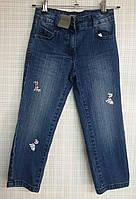 Детские джинсы для девочки р.3,5 лет