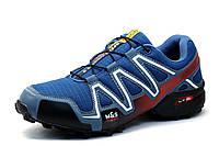 Кроссовки мужские GoFin Speedcross 3, сине-серые, р. 43 44 45, фото 1