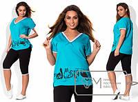 Летний женский спортивный костюм (футболка и капри) в больших размерах k-1515458