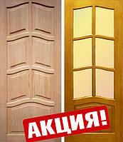 Двери из массива сосны !!!СУПЕР ЦЕНА!!!