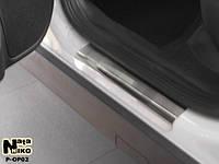 Накладки на пороги Premium Opel Astra II G 5D 1998-2004