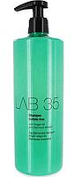 LAB 35 Безсульфатный шампунь с аргановым маслом и экстрактом бамбука