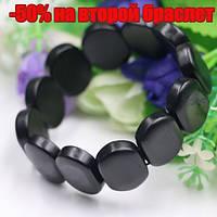 Китайский лечебный браслет из черного нефрита Бяньши