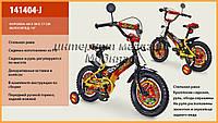 Велосипед детский 14 дюймов Sprinter