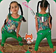 "Детский костюм ""Аладин"" ( ткань трикотаж+ шифон)"