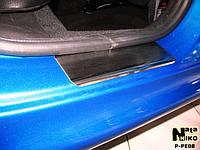 Накладки на пороги Premium Peugeot 206 5D / 206+ 5D 1998-/2009-