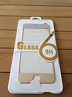 Защитное стекло для iPhone 6/6s с цветной рамкой gold