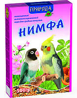Природа Корм «Нимфа» для средних попугаев