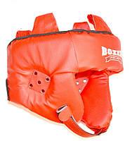 Боксерский шлем BOXER открытый