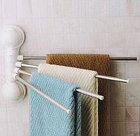 Держатель для полотенец на 4 планки Towel Rack вешалка для полотенец в ванную полотенецсушитель на присосках