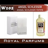 Духи на разлив Royal Parfums 100 мл Angel Schlesser «Angel» (Ангел Шлессер «Ангел»)