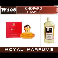 Духи на разлив Royal Parfums 100 мл Chopard «Casmir» (Шопард Кашмир)