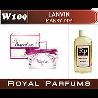 Духи на разлив Royal Parfums 100 мл Lanvin «Marry me» (Ланвин Мэрри ми)