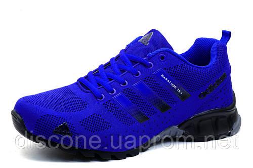 Кроссовки мужские Adidas Marathon TR 21, текстиль, синие
