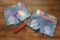 Джинсовые шорты для девочек 110- 134 рост