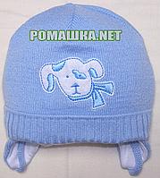 Детская вязання шапочка на завязках р. 40 для новорожденного, на подкладке, ТМ Мамина мода 3050 Голубой