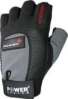 Перчатки для фитнеса Power System POWER PLUS PS-2500