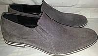 Туфли мужские замшевые р41 VANCRISTI 325 сер