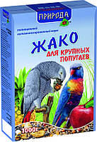 Природа Корм «Жако» для крупных попугаев