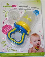 Посуда Nibi силиконовый для кормления младенцев в комплекте c дополнительной насадкой Kinderenok Nibi, силикон_синий