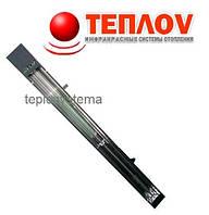 Промышленный инфракрасный обогреватель Теплоv У 1500 для уличного обогрева (Украина)