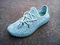 Кроссовки подростковые adidas yeezy Boost 350 35 - 40 р-р