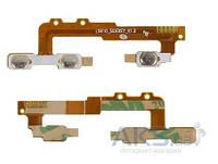 Шлейф для Lenovo A788T с кнопками регулировки громкости