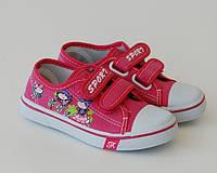 Модные, яркие, малиновые кеды для девочек р.26