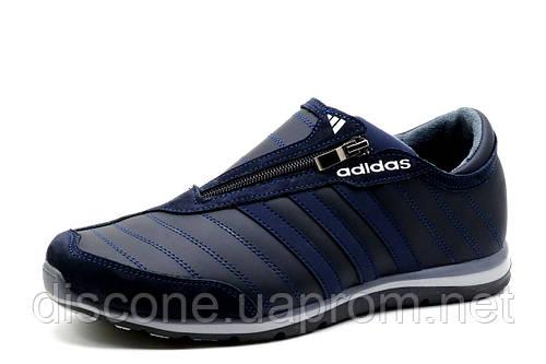 Туфли спортивные мужские Adidas, синие, кожа, р. 40