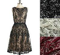 Вечернее платье из кружева