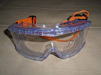 Очки незапотевающие PULSAFE V-MAXX