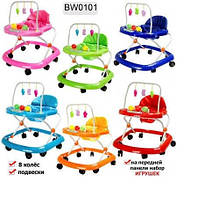 Ходунки детские BW0101