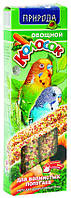Природа Колосок Овощной для волнистых попугаев