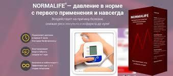 нормолайф инструкция цена в украине