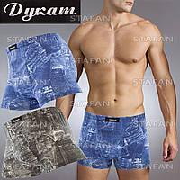Мужские трусы стрейч под джинс. В комплекте 2 трусов