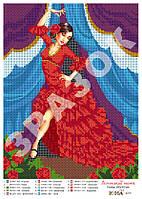 """""""Испанский танец"""".  Схема для вышивки бисером"""
