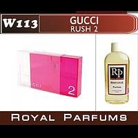 Духи на разлив Royal Parfums 100 мл Gucci «Rush 2» (Гуччи Раш 2)