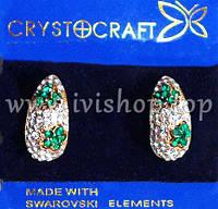 Серьги со стразами swarovski и зелеными камнями (серьги под золото)