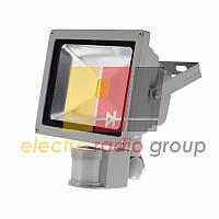 Прожектор 20 W Б-класс Sensor Белый холодный